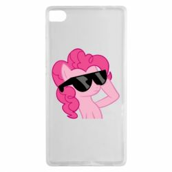 Чохол для Huawei P8 Pinkie Pie Cool - FatLine