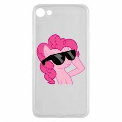 Чохол для Meizu U10 Pinkie Pie Cool - FatLine