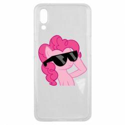 Чохол для Meizu E3 Pinkie Pie Cool - FatLine