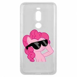 Чохол для Meizu V8 Pro Pinkie Pie Cool - FatLine