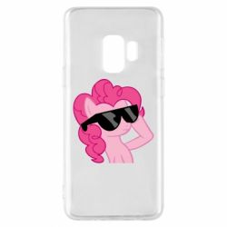 Чохол для Samsung S9 Pinkie Pie Cool - FatLine
