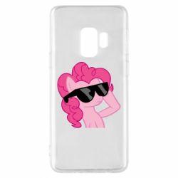 Чехол для Samsung S9 Pinkie Pie Cool