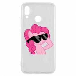 Чохол для Huawei P20 Lite Pinkie Pie Cool - FatLine