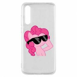 Чохол для Huawei P20 Pro Pinkie Pie Cool - FatLine