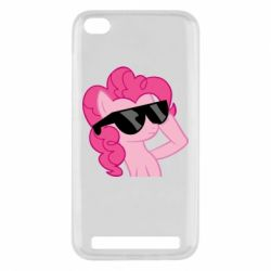 Чохол для Xiaomi Redmi 5a Pinkie Pie Cool - FatLine