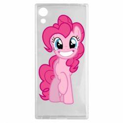 Чохол для Sony Xperia XA1 Pinkie Pie smile - FatLine