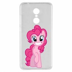 Чохол для Xiaomi Redmi 5 Pinkie Pie smile - FatLine