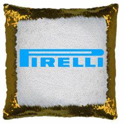Подушка-хамелеон Pirelli