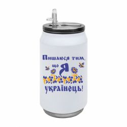 Термобанка 350ml Пишаюся тім, що я Українець