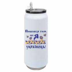 Термобанка 500ml Пишаюся тім, що я Українець