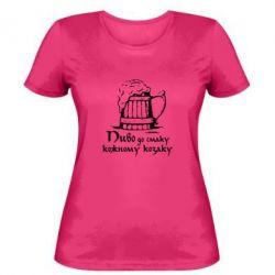 Женская футболка Пиво до смаку кожному козаку - FatLine
