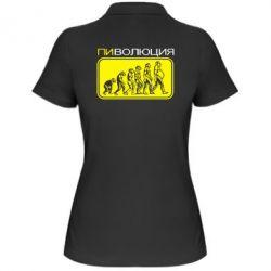 Женская футболка поло Пиволюция - FatLine