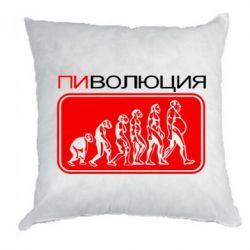 Подушка Пиволюция - FatLine