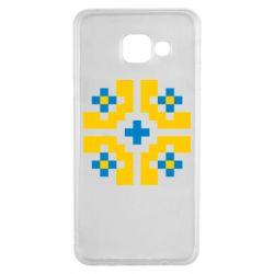 Чехол для Samsung A3 2016 Pixel pattern blue and yellow