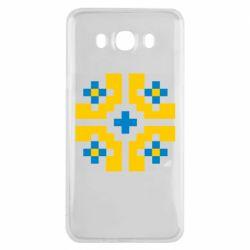 Чехол для Samsung J7 2016 Pixel pattern blue and yellow