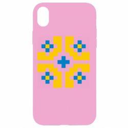 Чехол для iPhone XR Pixel pattern blue and yellow
