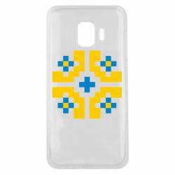 Чехол для Samsung J2 Core Pixel pattern blue and yellow