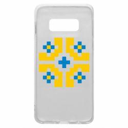Чехол для Samsung S10e Pixel pattern blue and yellow