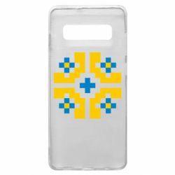 Чехол для Samsung S10+ Pixel pattern blue and yellow