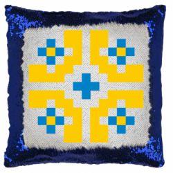 Подушка-хамелеон Pixel pattern blue and yellow