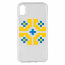 Чехол для iPhone X/Xs Pixel pattern blue and yellow
