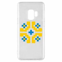 Чехол для Samsung S9 Pixel pattern blue and yellow