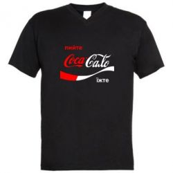 Мужская футболка  с V-образным вырезом Пийте Coca, іжте Сало - FatLine