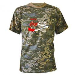 Камуфляжная футболка Пийте Coca, іжте Сало