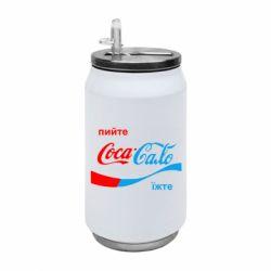 Термобанка 350ml Пийте Coca, іжте Сало