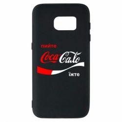 Чехол для Samsung S7 Пийте Coca, іжте Сало