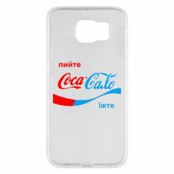 Чехол для Samsung S6 Пийте Coca, іжте Сало - FatLine