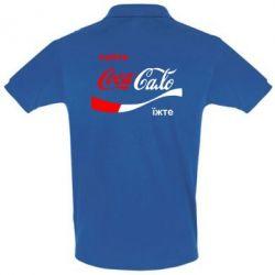 Мужская футболка поло Пийте Coca, іжте Сало