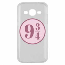 Чохол для Samsung J2 2015 Platform nine and three quarters