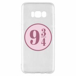 Чохол для Samsung S8 Platform nine and three quarters