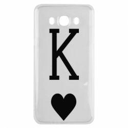 Чохол для Samsung J7 2016 Playing Cards King