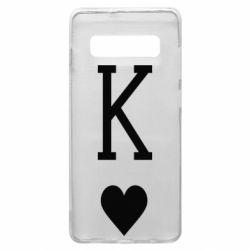 Чохол для Samsung S10+ Playing Cards King