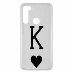 Чохол для Xiaomi Redmi Note 8 Playing Cards King