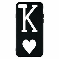 Чохол для iPhone 8 Playing Cards King