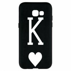Чохол для Samsung A5 2017 Playing Cards King
