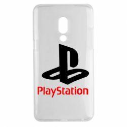 Чохол для Meizu 15 Plus PlayStation - FatLine