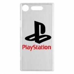 Чохол для Sony Xperia XZ1 PlayStation - FatLine