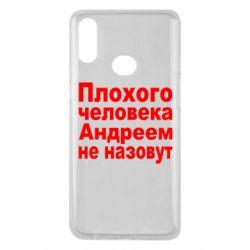 Чехол для Samsung A10s Плохого человека Андреем не назовут