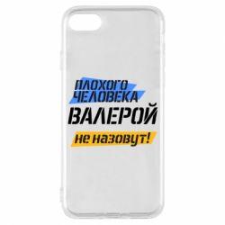 Чехол для iPhone 7 Плохого человека Валерой не назовут