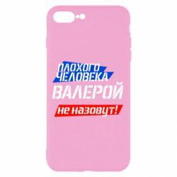 Чехол для iPhone 7 Plus Плохого человека Валерой не назовут