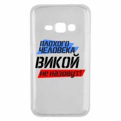 Чехол для Samsung J1 2016 Плохого человека Викой не назовут - FatLine