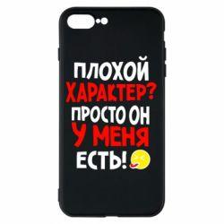 Чехол для iPhone 7 Plus Плохой характер?