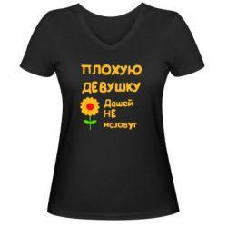 Женская футболка с V-образным вырезом Плохую девушку Дашей не назовут - FatLine