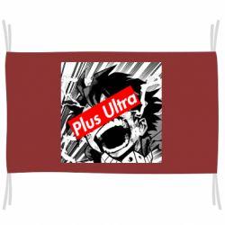 Прапор Plus ultra My hero academia