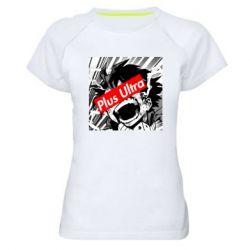 Жіноча спортивна футболка Plus ultra My hero academia