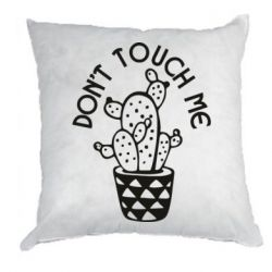 Подушка Don't touch me cactus
